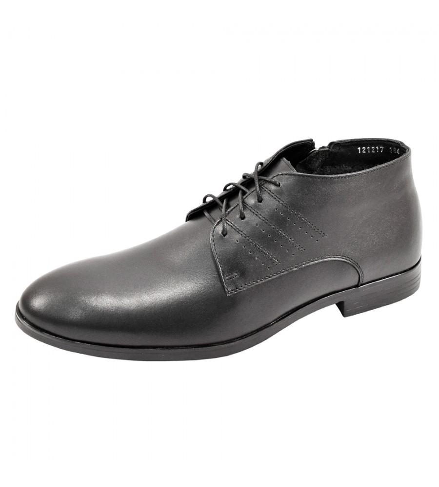 610d7cecf Мужская обувь Marko Демисезон 22789 - купить в Москве в интернет ...